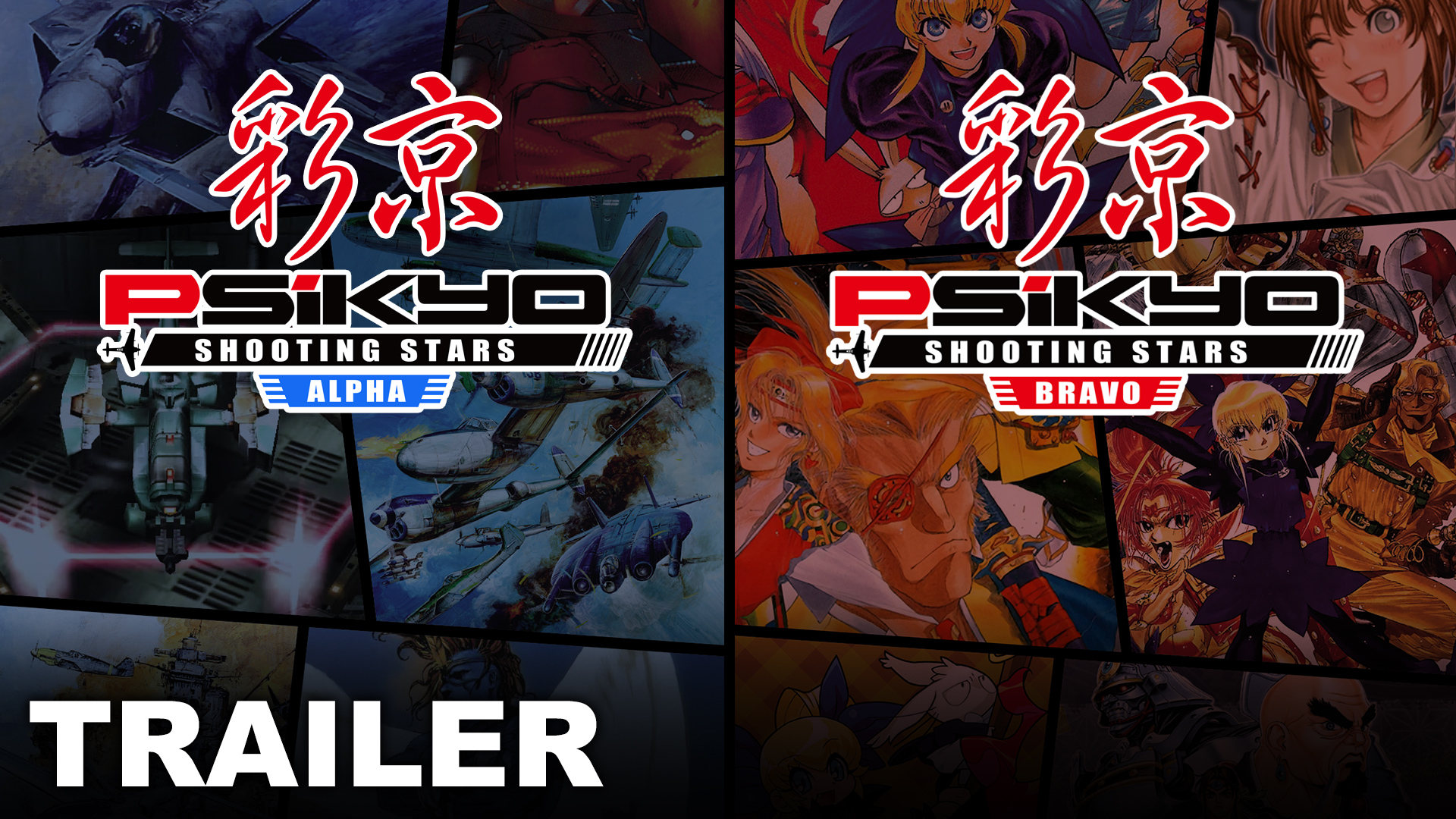 Psikyo Shooting Stars Alpha & Bravo Announced for Nintendo Switch in Early 2020