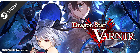DRAGON STAR VARNIR STEAM RELEASE DATE & DELUXE BUNDLE